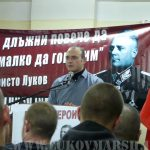 Симеон Костадинов